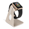 Apple Watch Stand - Gold